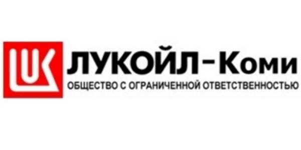 ЛУКОЙЛ - ТРАНС (1)