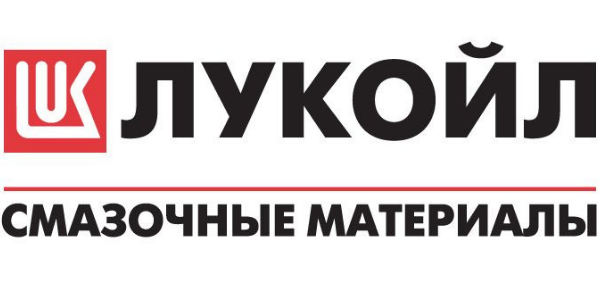 ЛУКОЙЛ - ТРАНС (3)
